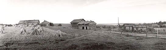 A settlement of wooded hills in Kainuu. Photo: Kainuu Museum / Erkki Mikkola