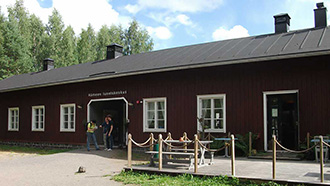 Häme Nature Centre. Photo: Riikka Tikkanen